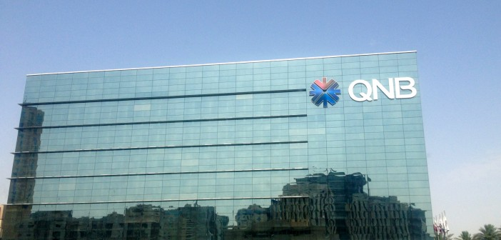 Head_office_QNB
